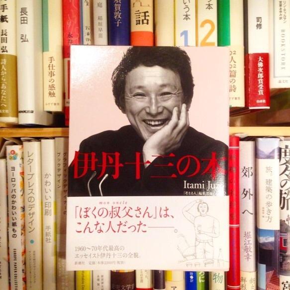 「weekend booksの本とirodoriの焼き菓子で心の旅を」トラベラーズファクトリーにて。_e0060555_16373604.jpg