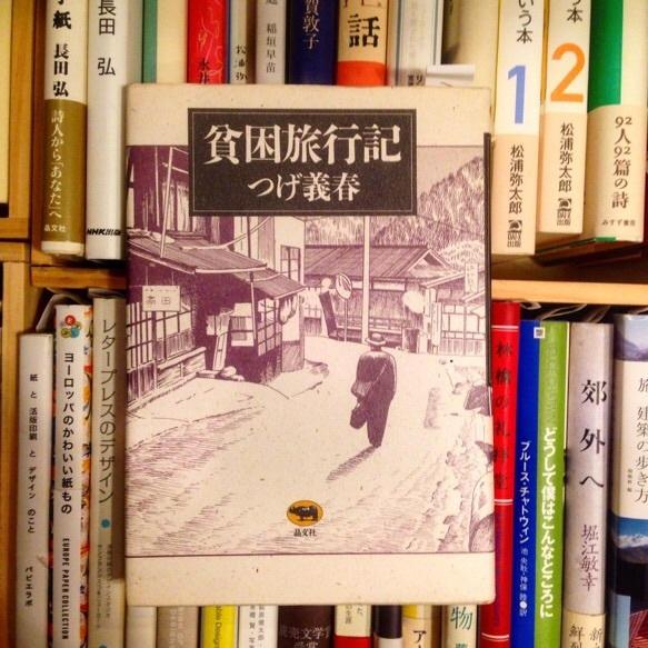 「weekend booksの本とirodoriの焼き菓子で心の旅を」トラベラーズファクトリーにて。_e0060555_16375066.jpg