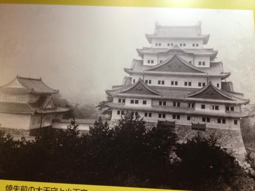 名古屋城下・城内のくらし_a0136671_1121253.jpg