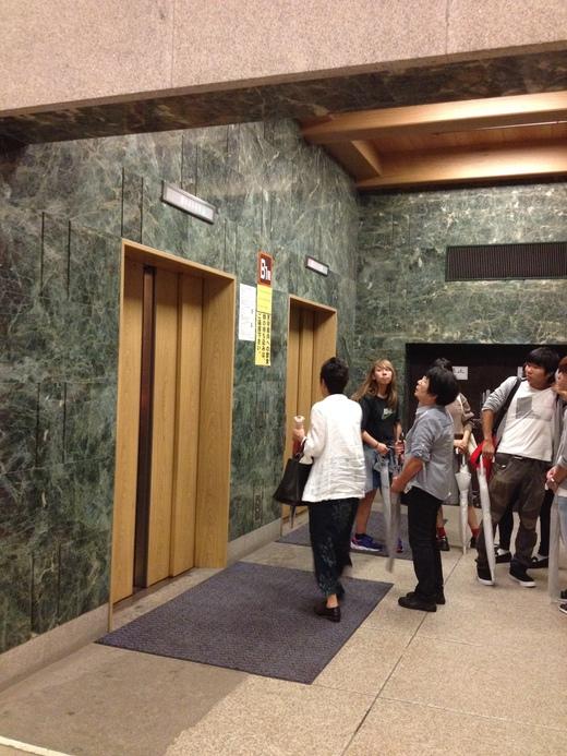 名古屋城下・城内のくらし_a0136671_11353896.jpg