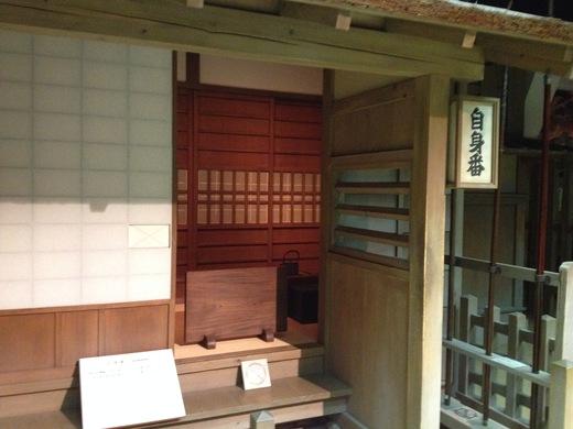 名古屋城下・城内のくらし_a0136671_12493564.jpg