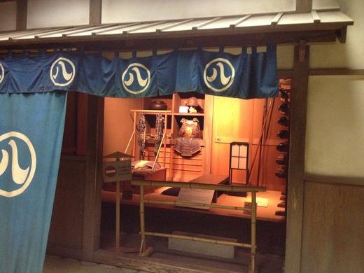 名古屋城下・城内のくらし_a0136671_12502539.jpg