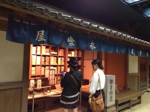 名古屋城下・城内のくらし_a0136671_12522445.jpg