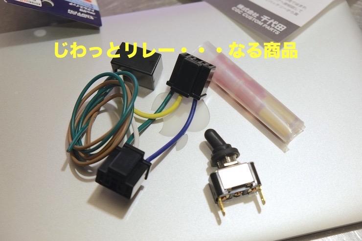 f0310771_18225446.jpg