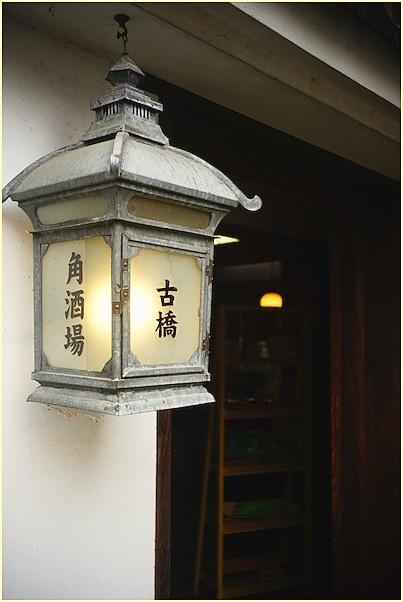 津和野 -17_b0340572_20253541.jpg