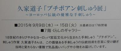 f0215580_11144026.jpg