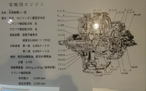 70年前のエンジンを求めて。(1)_f0166694_22163887.jpg