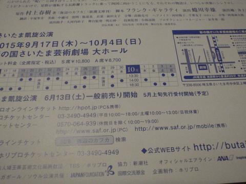 f0064203_9263546.jpg