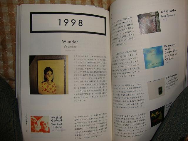 f0050105_19462672.jpg