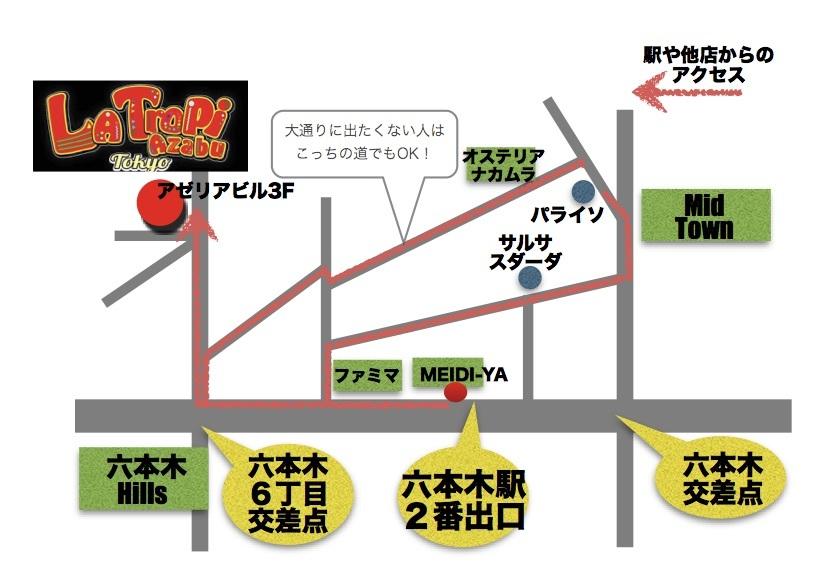 次回TIMBA CLUB 9/26(土)にLa Tropi Azabuで開催!!_a0014306_04343110.jpg