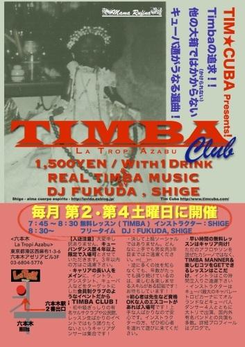次回TIMBA CLUB 9/26(土)にLa Tropi Azabuで開催!!_a0014306_05042825.jpg