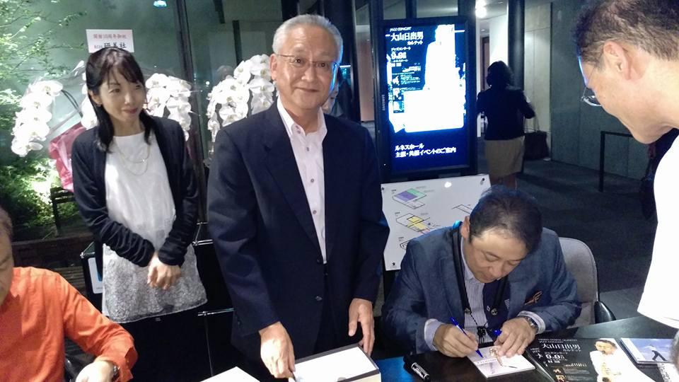 2015年・大山日出男カルテット西日本ツアー_b0094826_1926186.jpg