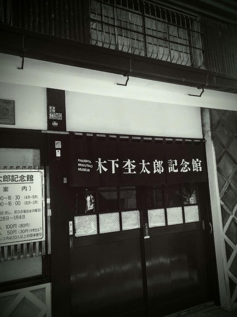 杢太郎_f0347130_16081022.jpg