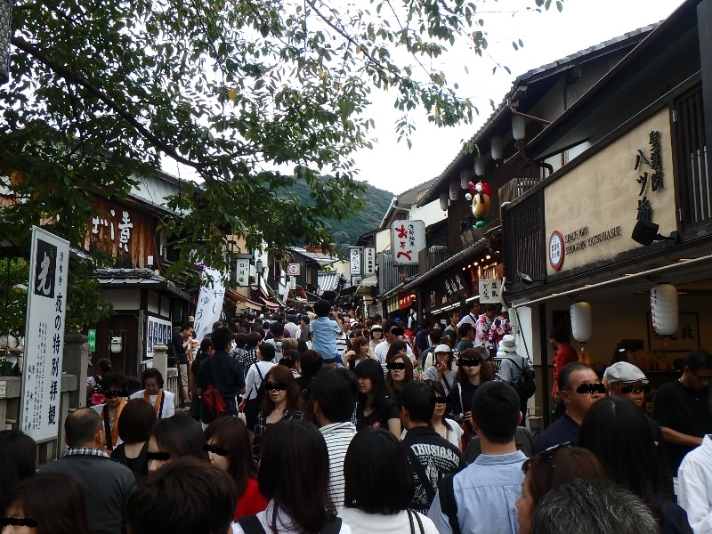SWど真ん中の京都にて_c0113733_21132087.jpg