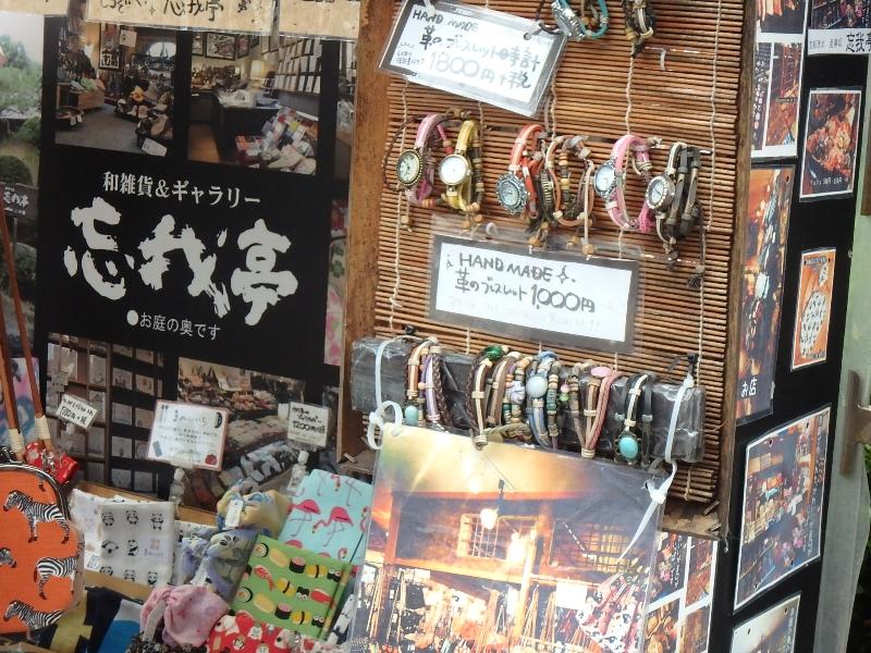 SWど真ん中の京都にて_c0113733_21141170.jpg