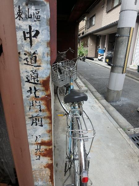 SWど真ん中の京都にて_c0113733_21342059.jpg