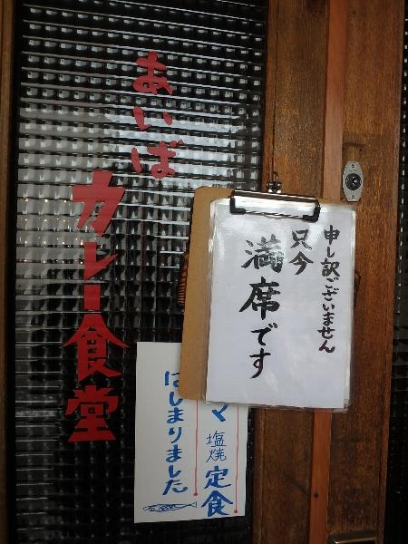 SWど真ん中の京都にて_c0113733_2134449.jpg