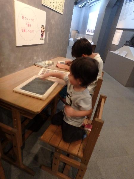 SWど真ん中の京都にて_c0113733_21392420.jpg
