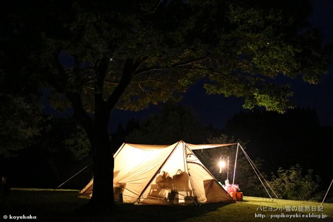 シルバーウィークはキャンプ!@歌瀬キャンプ場 その1_d0140234_2116292.jpg
