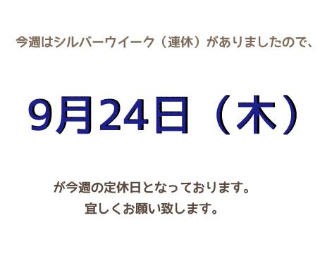 b0271235_1617192.jpg