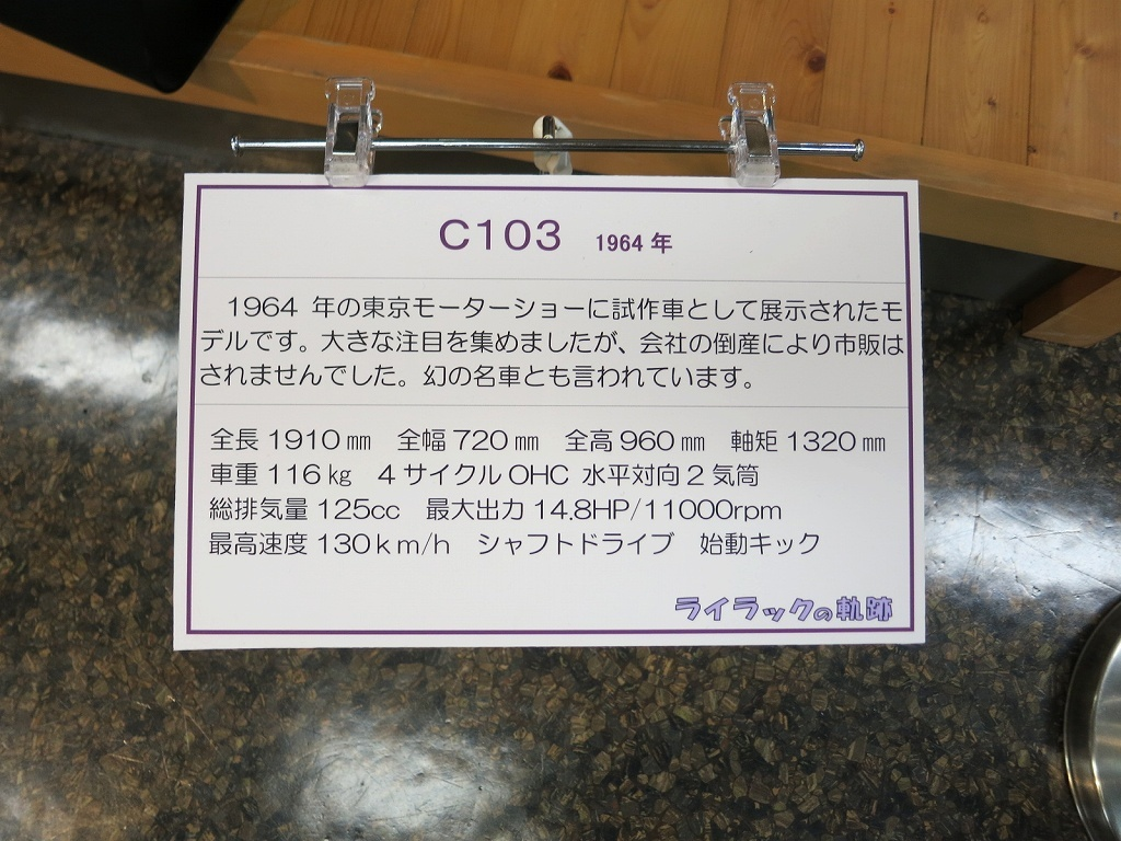 f0351435_23001060.jpg