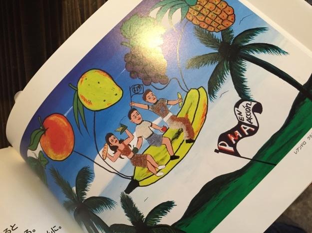 blog:キューバの子供達の描くキューバ #群馬 #蔵カフェ #アコースティック #キューバ #ライブ_a0103940_18122958.jpg