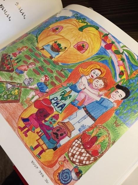blog:キューバの子供達の描くキューバ #群馬 #蔵カフェ #アコースティック #キューバ #ライブ_a0103940_18131007.jpg