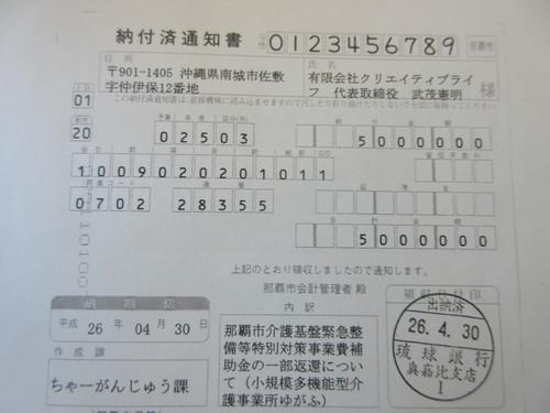 b0183351_1050547.jpg