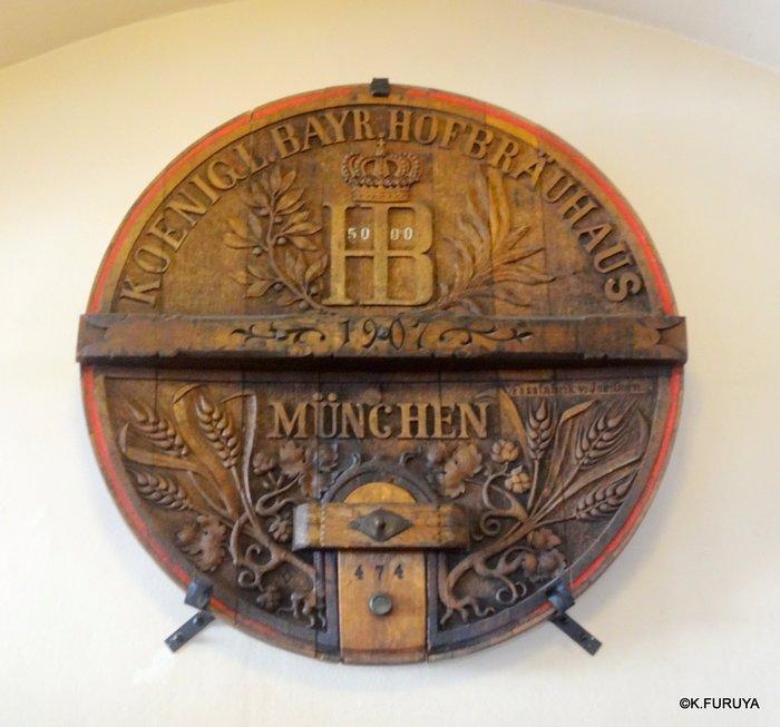 ドイツ9日間の旅 6 ミュンヘン  ホフブロイハウス_a0092659_22423815.jpg