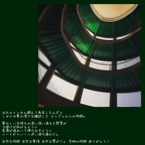 f0223361_19001110.jpg