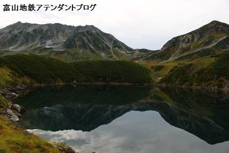 紅葉シーズンの立山へ_a0243562_13442431.jpg