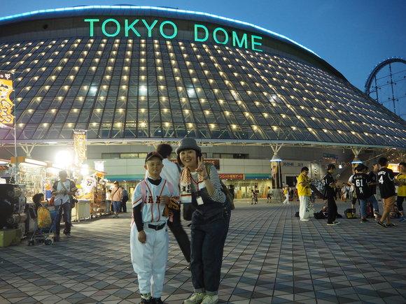 東京ドームへの旅 1日目(夜の部)_d0227066_21105924.jpg