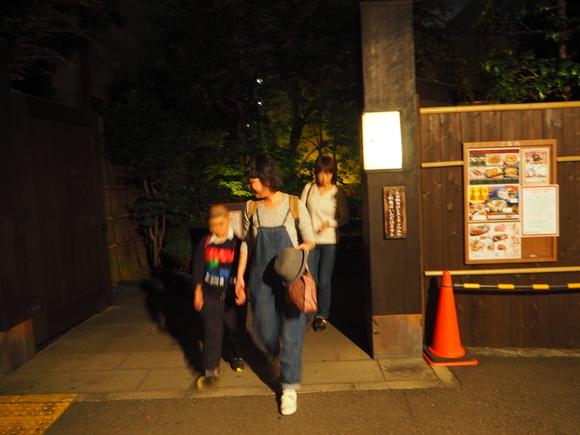 東京ドームへの旅 1日目(風呂の部)_d0227066_21545347.jpg