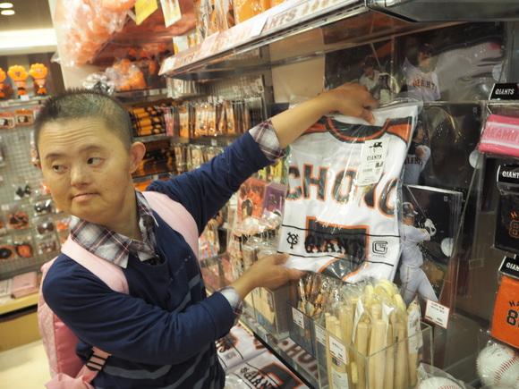 東京ドームへの旅 2日目(お土産買い物編)_d0227066_22321024.jpg