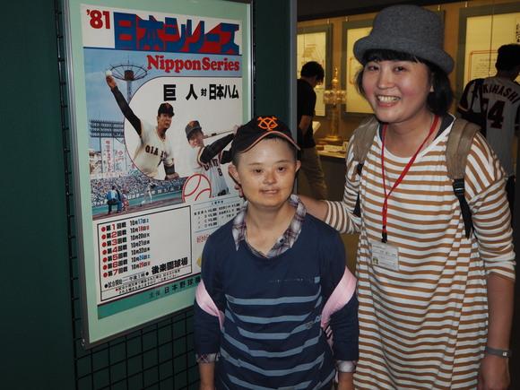 東京ドームへの旅 2日目(ジャイアンツ関係編)_d0227066_2259833.jpg