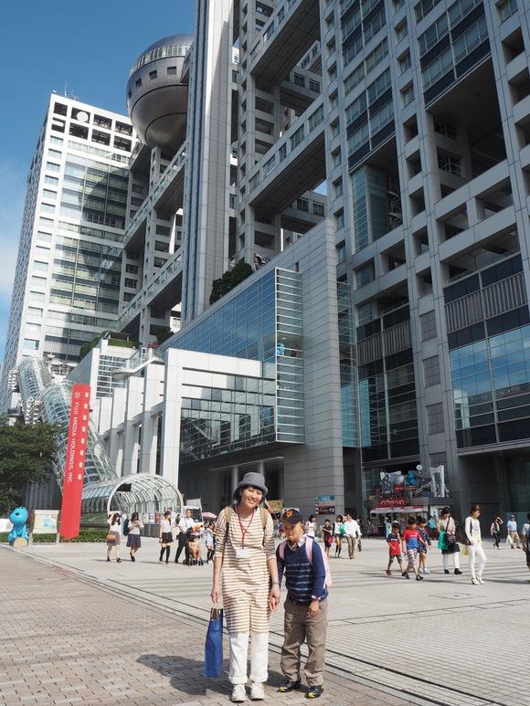 東京ドームへの旅 2日目(おまけ編)_d0227066_23111238.jpg