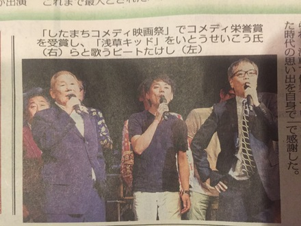 したコメ・たけしさん&田中くん&いろいろ_f0146268_23202890.jpg
