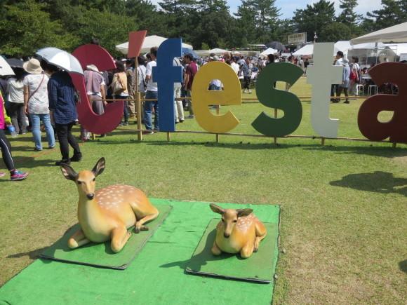 シェフェスタ奈良に行ってきたという、普通の記事。普通って何さ。_c0001670_20414082.jpg
