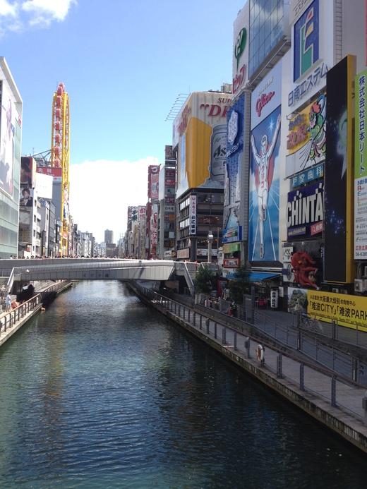 地元人の大阪と観光客の大阪_a0136671_9515978.jpg