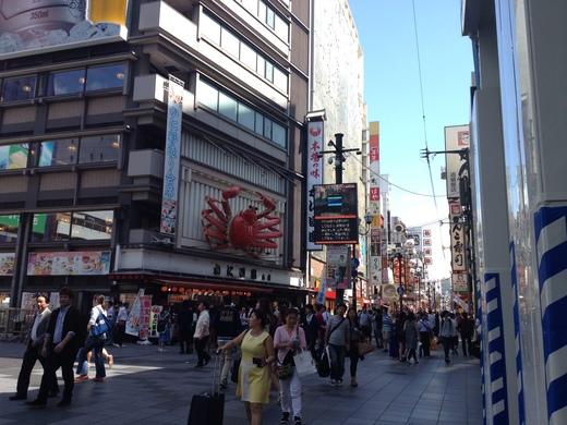 地元人の大阪と観光客の大阪_a0136671_9524144.jpg