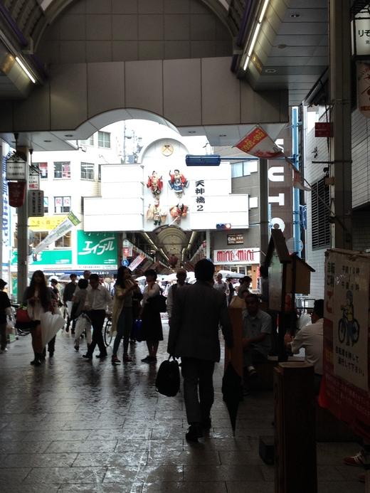 地元人の大阪と観光客の大阪_a0136671_984093.jpg
