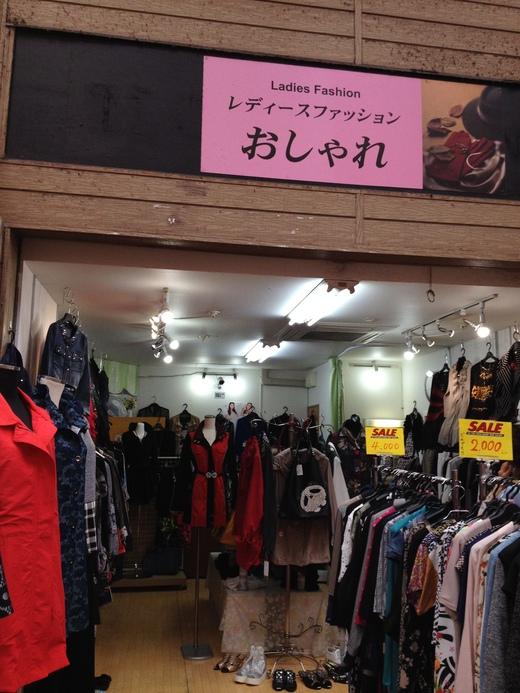 地元人の大阪と観光客の大阪_a0136671_993479.jpg
