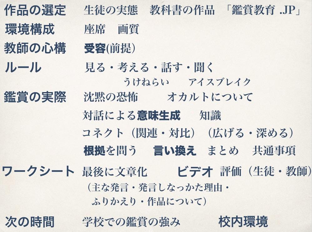 b0068572_2230716.jpg