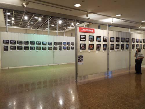 大田ユネスコ協会世界遺産写真展まで見たこと_f0211178_14591938.jpg