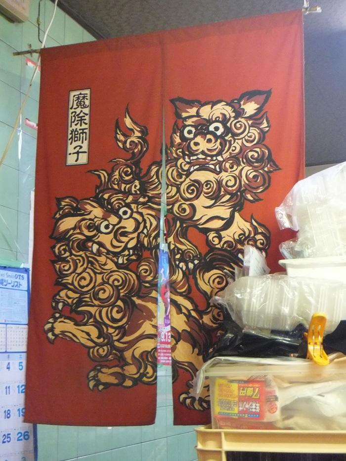 ◆久々の餃子とホルモン  =大阪王 ~ おーちゃん=_f0238779_759125.jpg