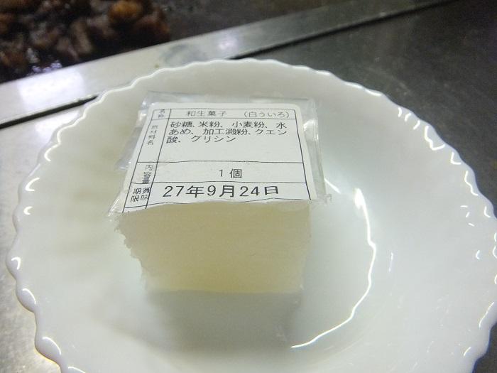 ◆久々の餃子とホルモン  =大阪王 ~ おーちゃん=_f0238779_7595249.jpg
