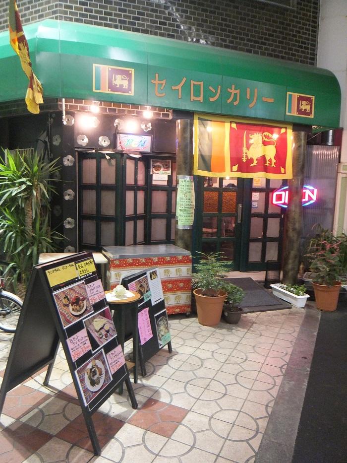 ◆久々の餃子とホルモン  =大阪王 ~ おーちゃん=_f0238779_801276.jpg