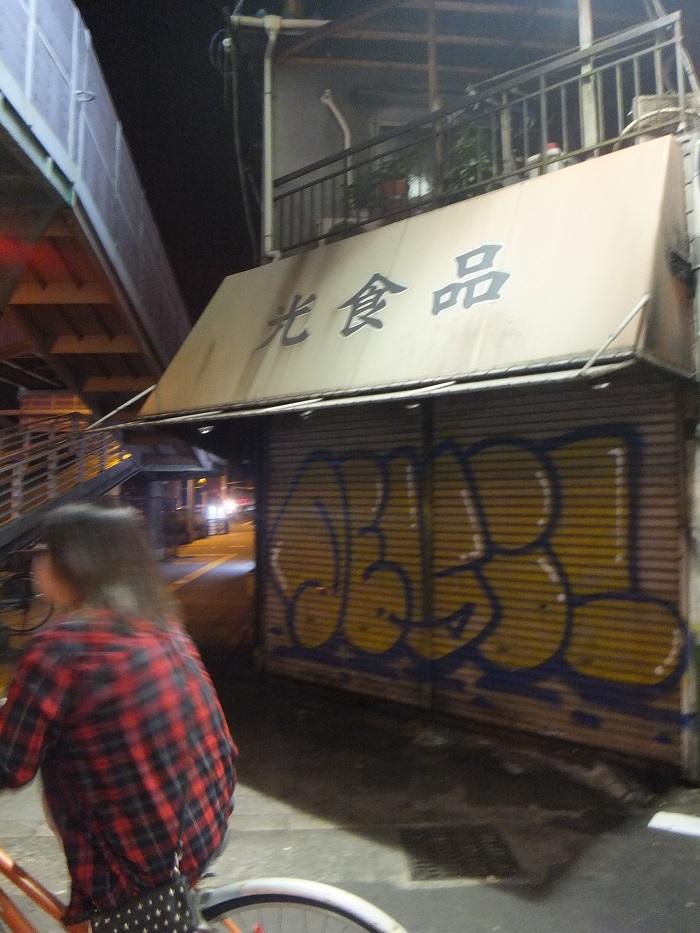 ◆久々の餃子とホルモン  =大阪王 ~ おーちゃん=_f0238779_802352.jpg