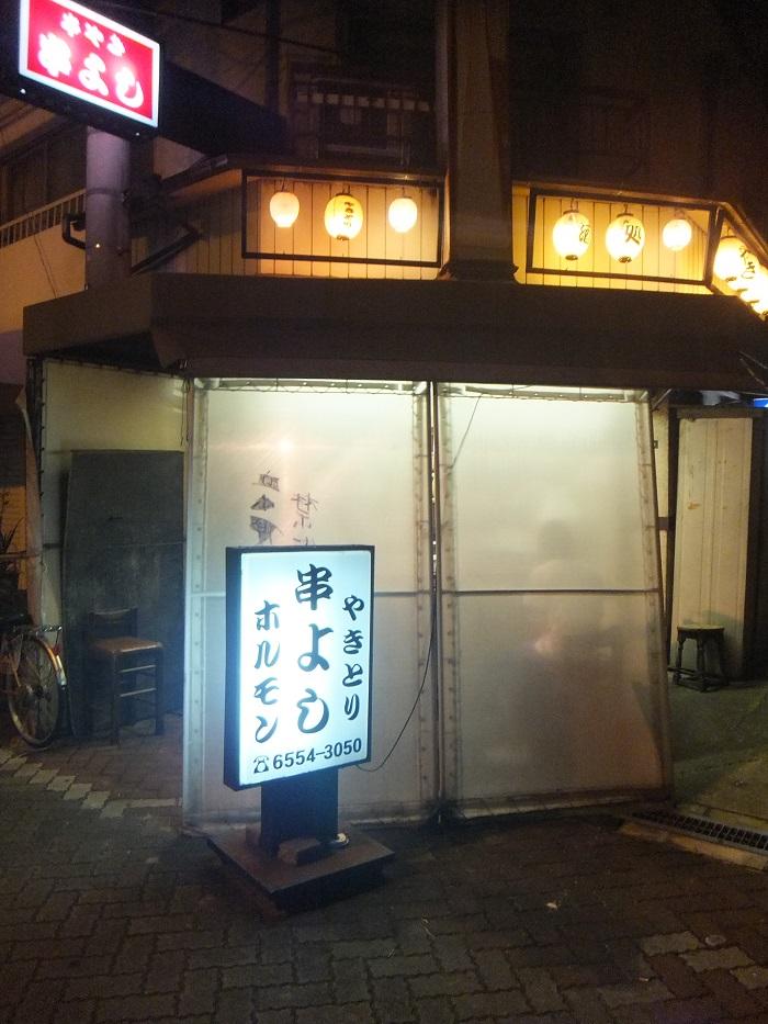 ◆久々の餃子とホルモン  =大阪王 ~ おーちゃん=_f0238779_803688.jpg