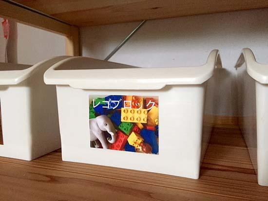収納ボックスに子どもの好きなおもちゃのラベルを付けると、分類して片付けしてくれる